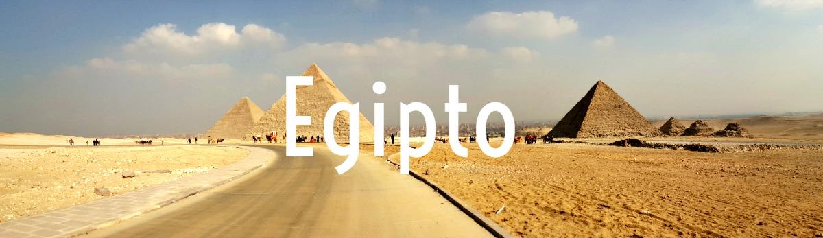 Egipto: la primera de las visas para viajar a África que tuvimos que obtener
